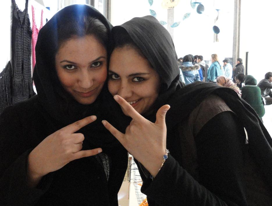 Pam og Nargis 1